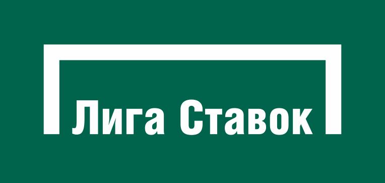 Лига Ставок (Liga Stavok) бонусы — условия и информация о промокодах